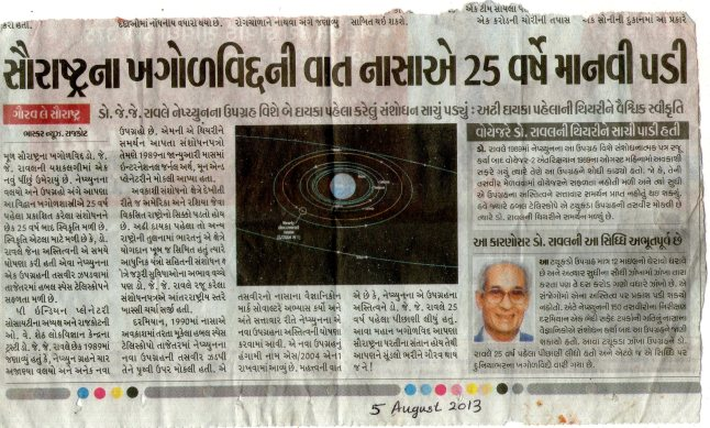 Indian scientist Dr. J. J. Raval's Theory gets world wide recognisition